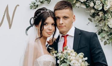 Нападающий Динамо Назарий Русин женился