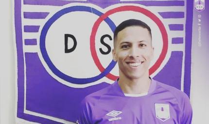Изгнанник львовских Карпат стал игроком уругвайского клуба
