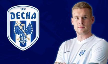Игрок сборной Эстонии подписал контракт с Десной