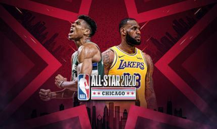 Матч всех звезд НБА 2020: смотреть онлайн, прямая видеотрансляция