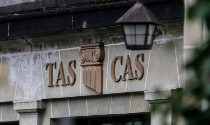 Манчестер Сіті готує компромат на Ювентус і ПСЖ, щоб задати питання в CAS