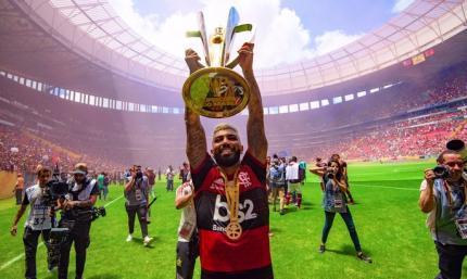 Суперкубок Бразилії. Перший трофей Фламенго в новому році