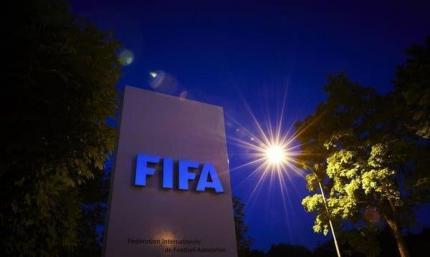 Место Украины. FIFA обнародовала первый рейтинг сборных в 2020 году