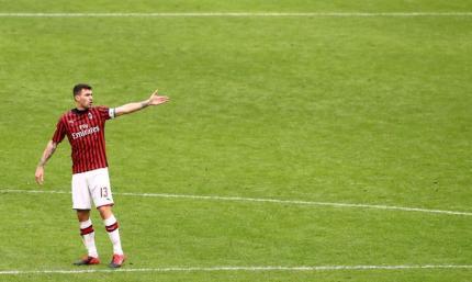 Ювентус хочет подписать капитана Милана