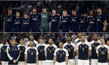 У Реалі оголошено карантин: мадридці можуть не зіграти з Манчестер Сіті