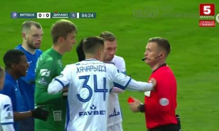 Динамо Брест обжаловало удаление Хачериди