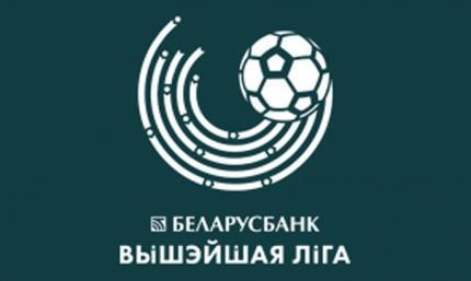 Чемпионат Беларуси. Ислочь обыгрывает Белшину