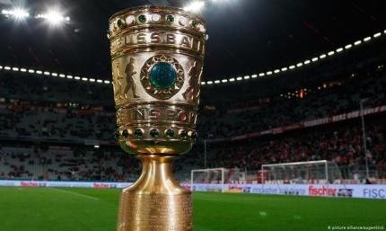 Официально: Матчи кубка Германии вернутся 9-го июня