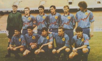 26 лет назад сборная Украины впервые победила на своем поле. А пропустила от будущей легенды УПЛ