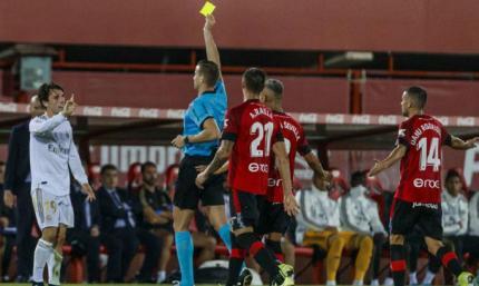 Реал - Мальорка. Где и когда смотреть онлайн LIVE прямую видеотрансляцию матча Ла Лиги