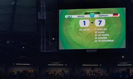 Трагедия всей Бразилии. Шесть лет назад Германия забила семь голов в ворота Селесао