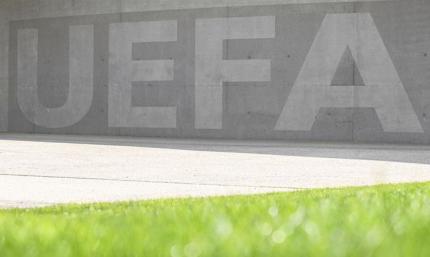 УЕФА вынес решение по матчу Шахтер - Вольфсбург