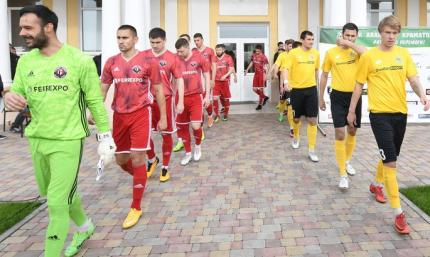 Горняк-Спорт - Авангард: смотреть онлайн, видеотрансляция