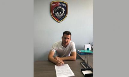 Офіційно: Віталій Балашов став гравцем російського Тамбова