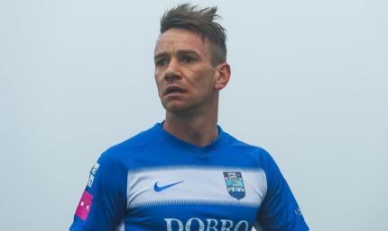 Дмитрий Лепа продлил контракт с хорватским Осиеком