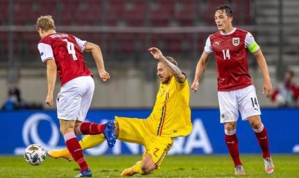 Австрия - Румыния 2:3. Видео голов и обзор матча