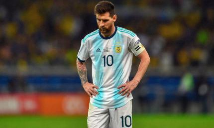 Аргентина не останется без лидера: Месси избежал дисквалификации перед отборочными матчами ЧМ