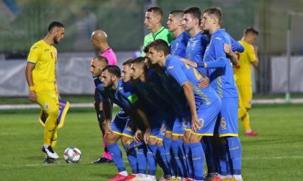Северная Ирландия - Украина. Анонс и прогноз на матч молодёжного Евро-2021