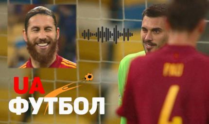 Адаптация с элементами везения. Обзор матча Украина – Испания. Аудиомнение #48