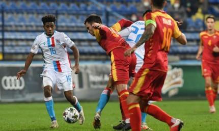 Жерсон не забил, но Люксембург обыграл Черногорию и вышел на первое место. ВИДЕО