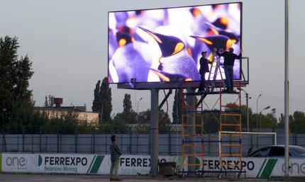 На стадионе в Горишних Плавнях установили новое табло - будет показывать повторы