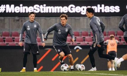 Германия объявила заявку на матч Лиги наций с Украиной