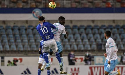 Лига 1. Страсбур - Марсель 0:1. Гол красивый, а игру лучше не вспоминать