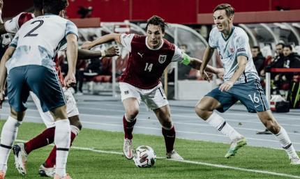 Как молодежка гостей почти оформила сенсацию. Австрия – Норвегия 1:1. Обзор матча и видео голов