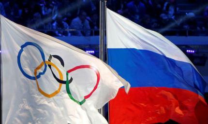 Официально: Россию на два года отстранили от международных соревнований