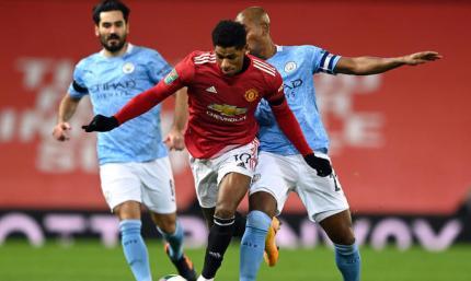Манчестер Сити - Манчестер Юнайтед. Анонс и прогноз на матч