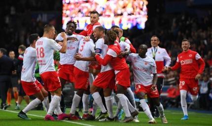 Реймс отсудил у федерации футбола 4,78 млн евро