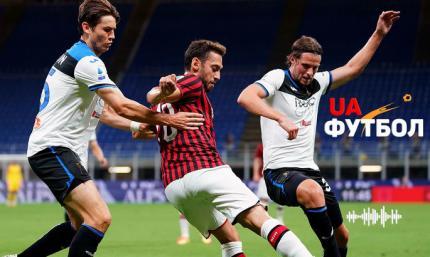 Милан – Аталанта. АУДИО онлайн трансляция матча 19-го тура Серии А
