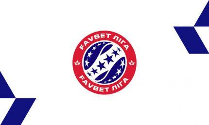 УПЛ утвердила даты и время начала матчей 17-го тура чемпионата