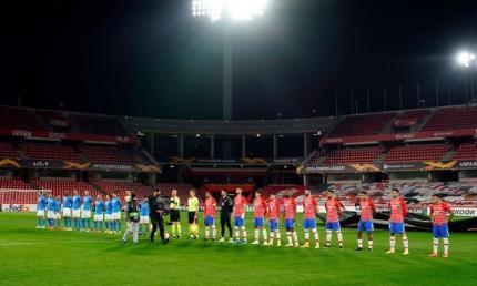 Лига Европы. Гранада 2:0 Наполи, плохо скрываемое отсутствие мотивации