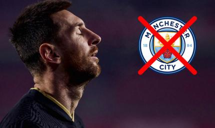 Sky Sports: в Манчестер Сити отреагировали на слухи о переговорах с Лионелем Месси