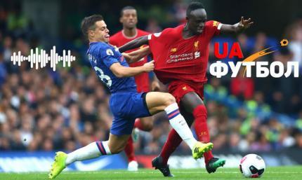 Ливерпуль – Челси. АУДИО онлайн трансляция центрального матча 29-го тура АПЛ