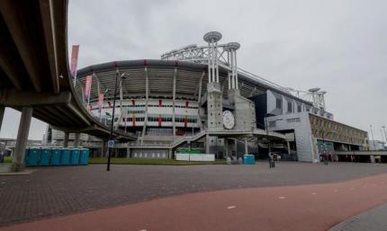 Первый матч сборной Украины на Евро пройдет со зрителями