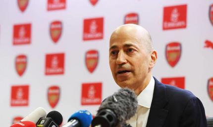 В Милане уверены, что Европейская Суперлига завершает футбольную пирамиду
