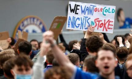 Шесть английских клубов официально отказались от участия в Суперлиге. Проект поставлен на паузу