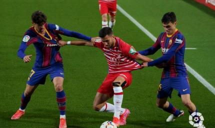 Задрожали ноги. Барселона - Гранада 1:2. Видео голов и обзор матча