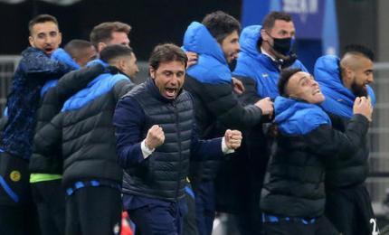 Серия А. Аталанта теряет очки, Интер - чемпион Италии!