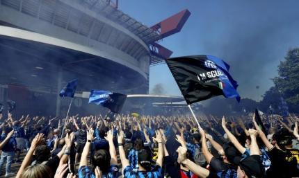 Серия А. Интер завершил победный сезон как чемпион