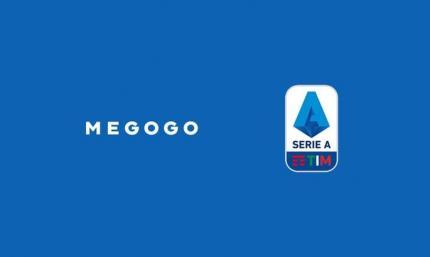 MEGOGO на три роки купив права на трансляцію Серії А в Україні
