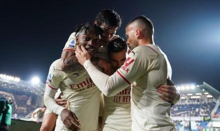 Торино приехал к Милану на матч Серии А. Текстовая трансляция