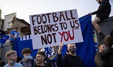 Источник: Суперлига жива. Будет два дивизиона, попасть сможет любой клуб Европы