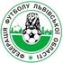Перша ліга Львівської області. 1 тур