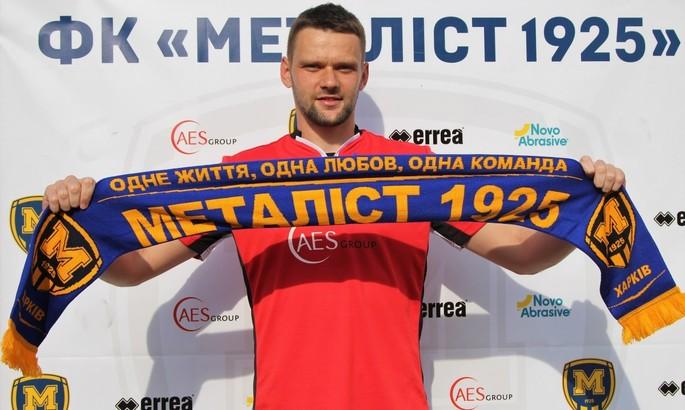 Последние дозаявки накануне старта. Таблица совершившихся трансферов Первой лиги Украины