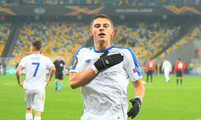 Миколенко признан лучшим молодым игроком в Украине в 2019 году