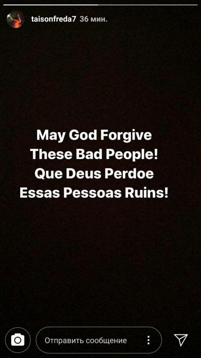 Тайсон в Инстаграме: Да простит Бог этих плохих людей - изображение 1