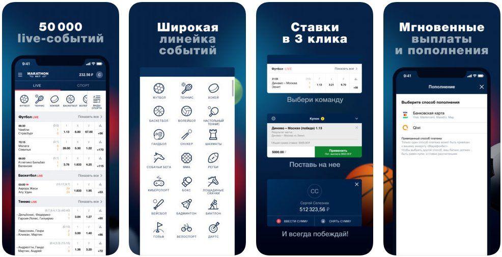 Как установить приложение на iOS